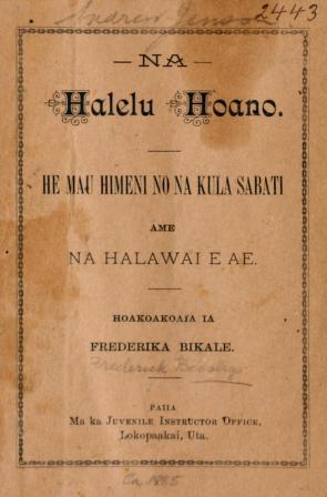 Na Halelu Hoano (1885)