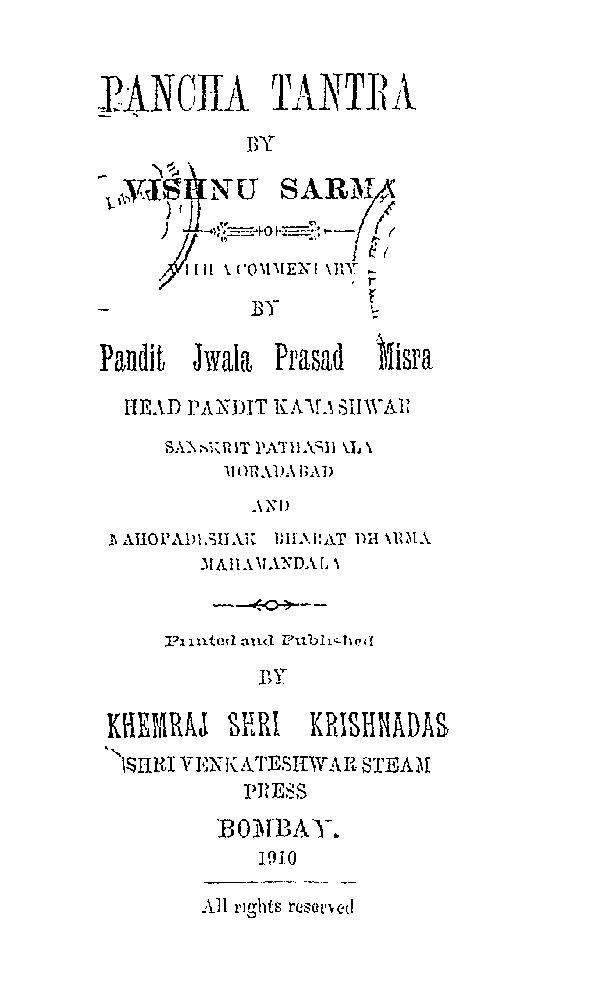 Panchatantra Sanskrit Hindi - JP Mishra 1910 by